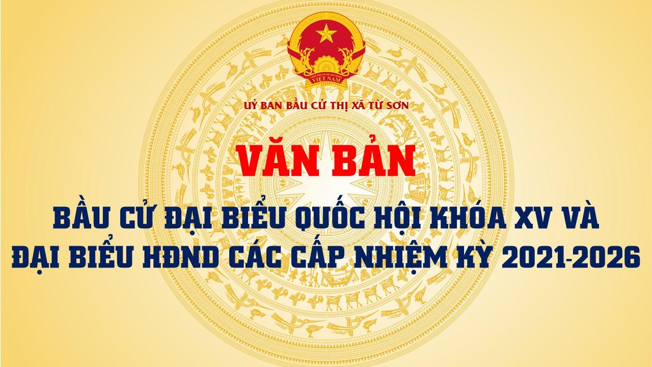 VBBC.jpg